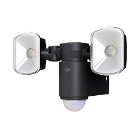 Utebelysning trådlös 2 lampor, svart